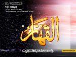 15alqahhar