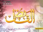 20alqabid